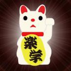 楽学動画ロゴ