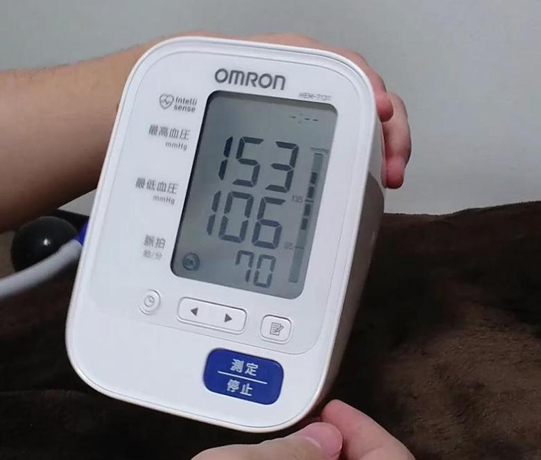 血圧150